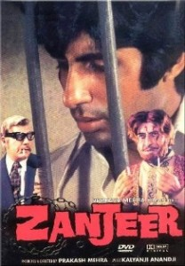 Download Hindi Movie Zanjeer Old MP3 Songs Download, Download Old Hindi Movie Zanjeer MP3 Songs