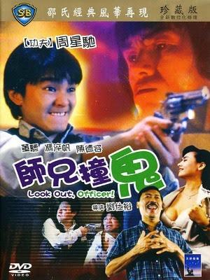 Sư Huynh Trúng Tà - Look out, officer (1990)