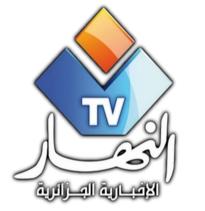قناة النهار تي في، النهار الجزائرية، مشهادة قناة النهار الجزائرية، بث مباشر لقناة التهار تي في، بث مباشر لقناة النهار، النهار الجزائرية، الاخبارية الجزائرية