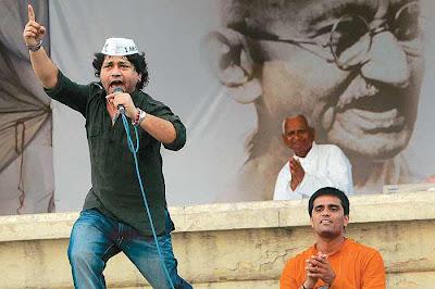 Kailash Kher In Ramlila Maidan