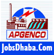Andhra Pradesh Power Generation Corporation Limited, APGENCO Recruitment, Sarkari Naukri
