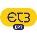 ERT 3 TV LIVE STREAMING