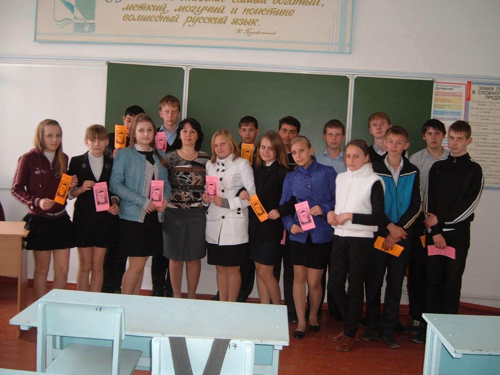Встреча выпускников конкурсы сценки