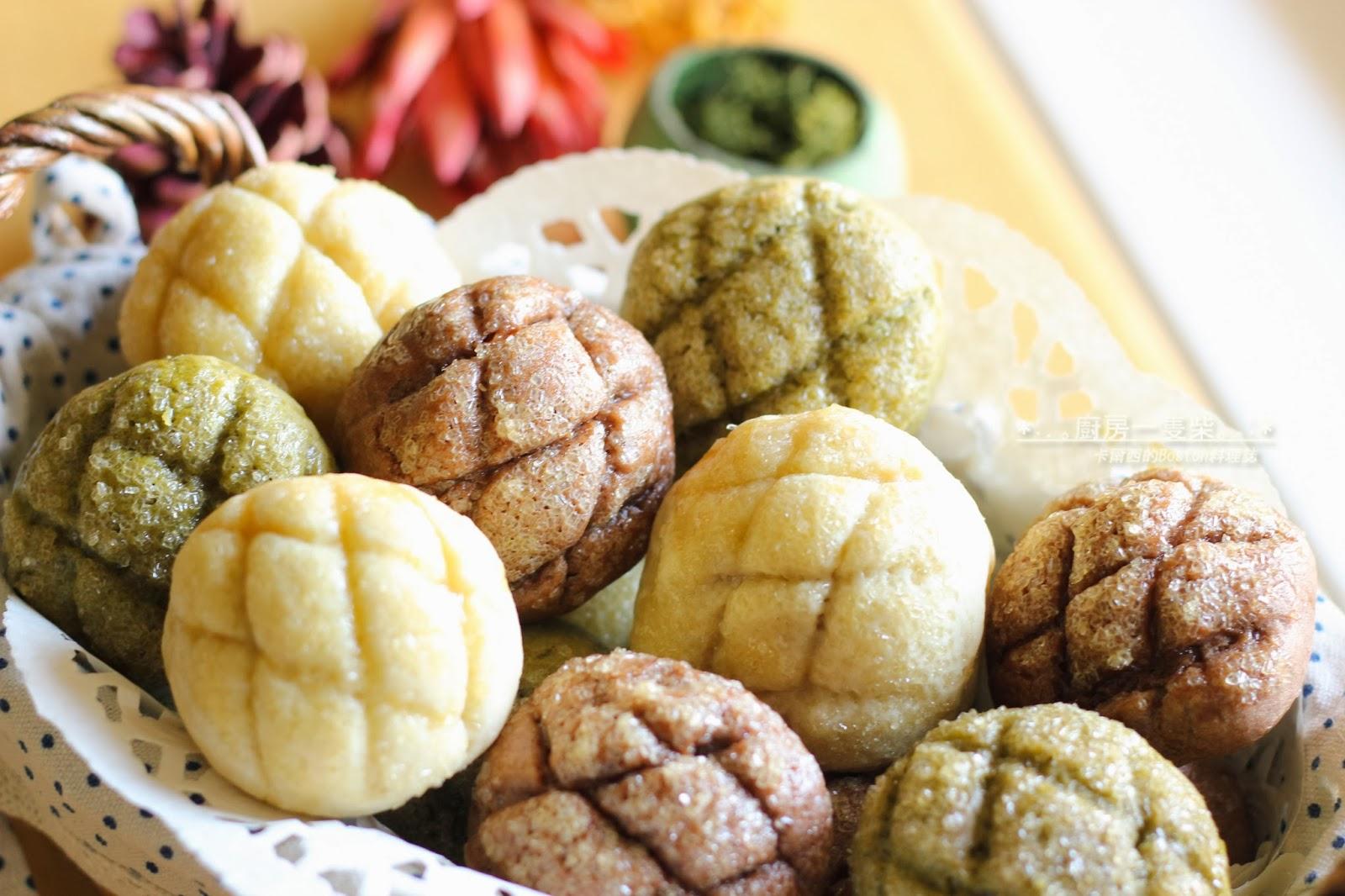 ★ 簡易 迷你 菠蘿 麵包 ★ 自己 做 的 麵包 健康 又 ...