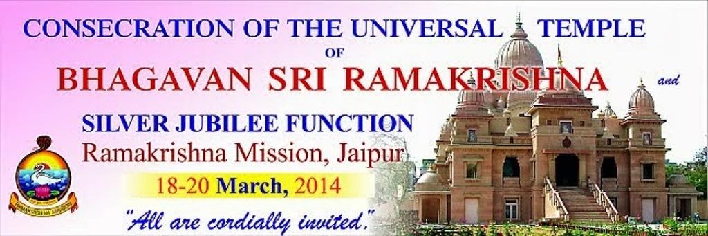 Sri Rama Krishna Temple Jaipur