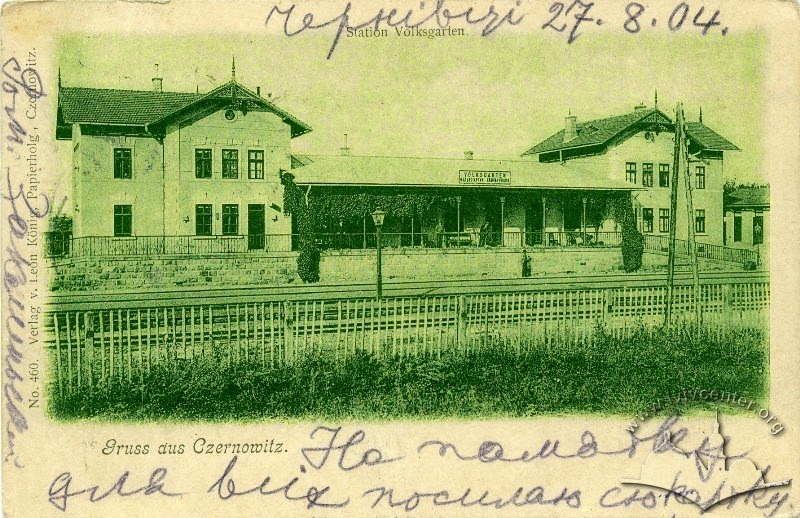 Gara Volksgarten din Cernauti