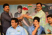 Ketugadu Independence movie press meet-thumbnail-13
