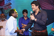 Dikkulu Chudaku Ramayya Audio launch-thumbnail-17