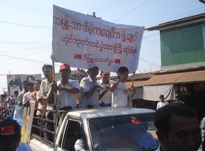 ေရးျမိဳ႕တြင္လည္း NLD ဆုိင္းဘုတ္တင္ပဲြ ျပဳလုပ္ – NLD branch in Yay Tsp