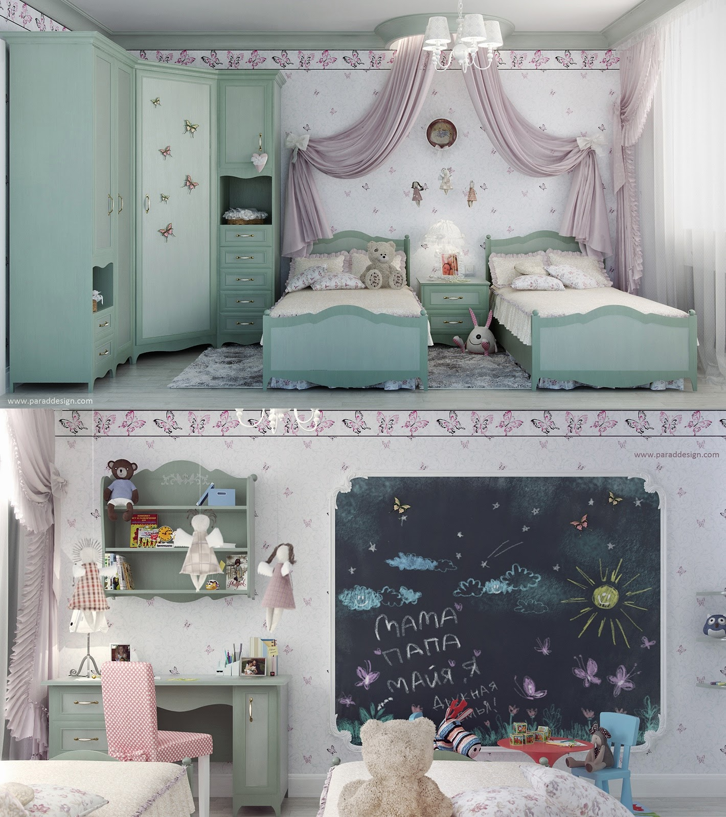 20 little girl's bedroom decorating ideas