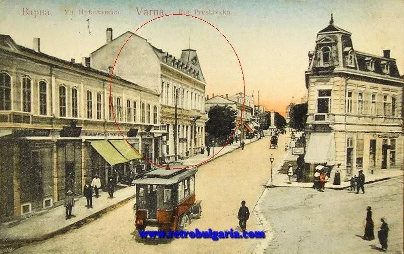 Стара Пощенска Картичка