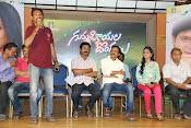 Gummadikayala Dongalu movie opening-thumbnail-13