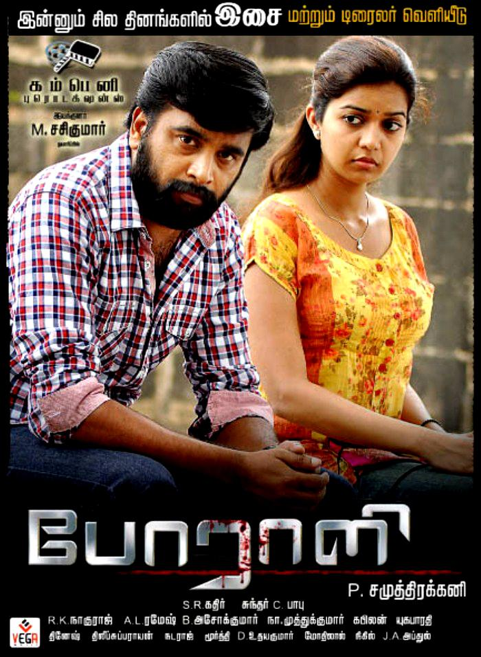 maaveeran tamil movie 2011 download tamilyogi