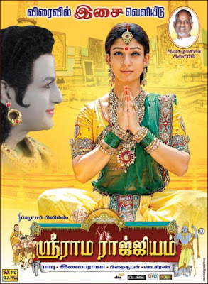 Sri Rama Rajyam Mp3 Songs