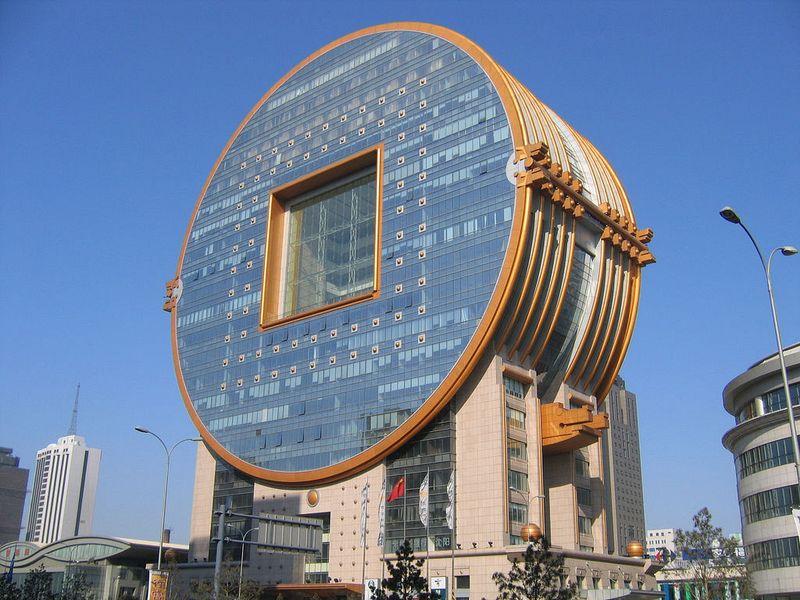 fangyuan-mansion-1