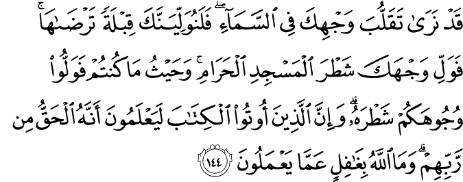 Surat Al-Baqarah Ayat 144
