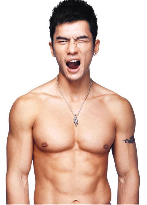 hot asian male models