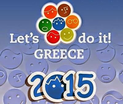 «Let's do Greece, Let's do it Salamina 2015: Εθελοντικός Καθαρισμός του Τύμβου των Σαλαμινομάχων»