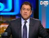 برنامج مصر الجديدة مع معتز الدمرداش السبت 22-11-2014