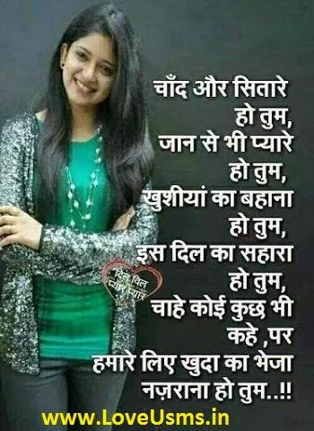 sad love whatsapp status hindi whatsapp status sad love in english sad ...