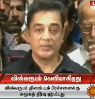 Kamal Success Press Meeting (Full Video) Kamal Meets the Press On Success Of the Meeting at Secretariat
