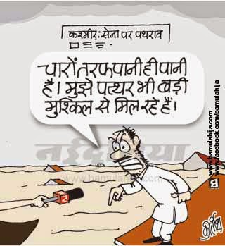 kashmir cartoon, kashmir, flood, indian army
