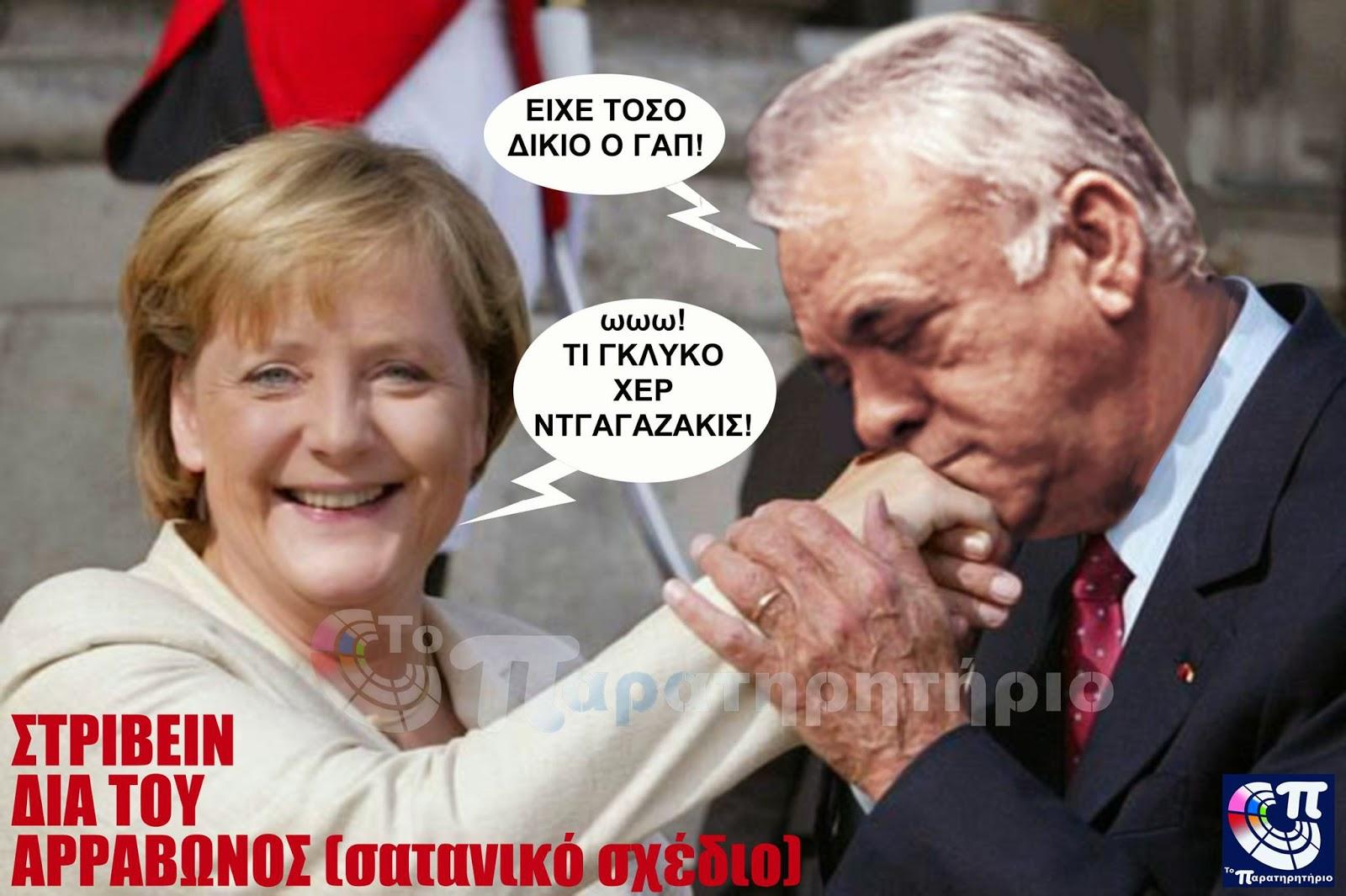 """Βρε καλώς τους πολιτικούς απατεώνες του Σύριζα! Άρχισε τα """"σταδιακά"""" ο Mr Tsipras! Πάει η """"κατάργηση του Μνημονίου με ένα νόμο"""""""