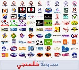 ترددات جميع قنوات الافلام العربية
