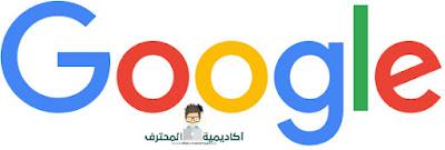 جوجل تضامن مع اللاجئين - Google
