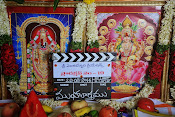 Sunil Vasu Varma Dil Raju movie launch-thumbnail-3