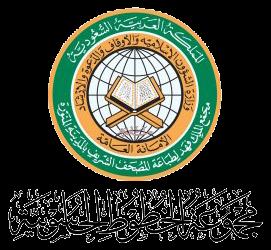 خطوط مجمع الملك فهد لطباعة المصحف الشريف mojamaa_logo.png