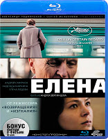 Elena (2011) BluRay 720p 600MB