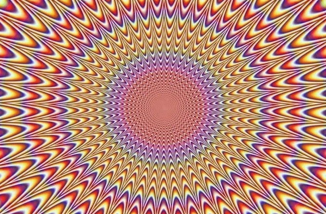 OZ'   The 'Other' Side of the Rainbow: Optical Illusions