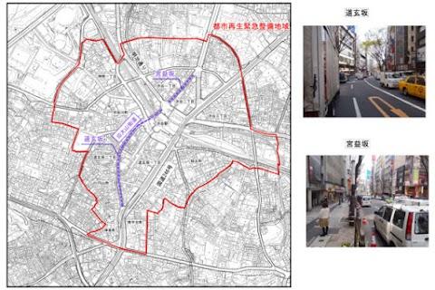 Shibuya to get 1.1km of bicycle lanes?