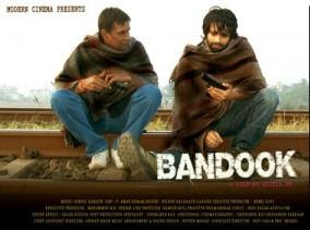 Bandook Hindi MP3 Songs Download