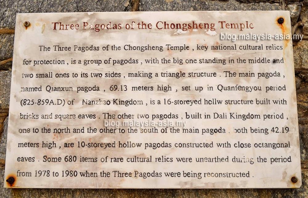 Information for Three Pagodas of Dali