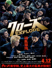 Kurozu Explode (Crows 3) (2014)