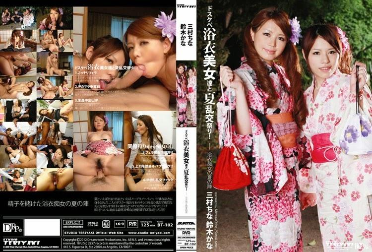 BT-102 - Summer Gangbang With Dirty Kimono Girls