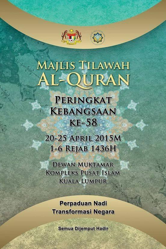 Tarikh Majlis Tilawah Al Quran Peringkat Kebangsaan 2015
