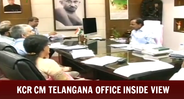 KCR CM TELANGANA OFFICE INSIDE PICS