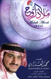 Mohamed Al Azawi-Malado Rouh