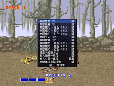 街機-戰斧(Golden AXE)+金手指作弊碼+Rom下載,SEGA經典動作冒險遊戲!