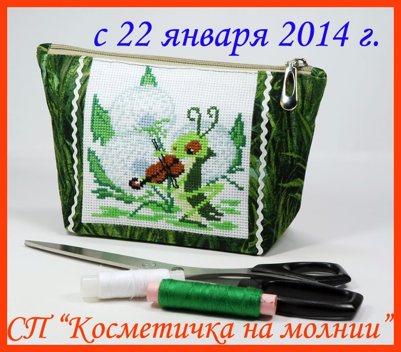 http://zolotko-dr.blogspot.ru/2014/02/blog-post_26.html