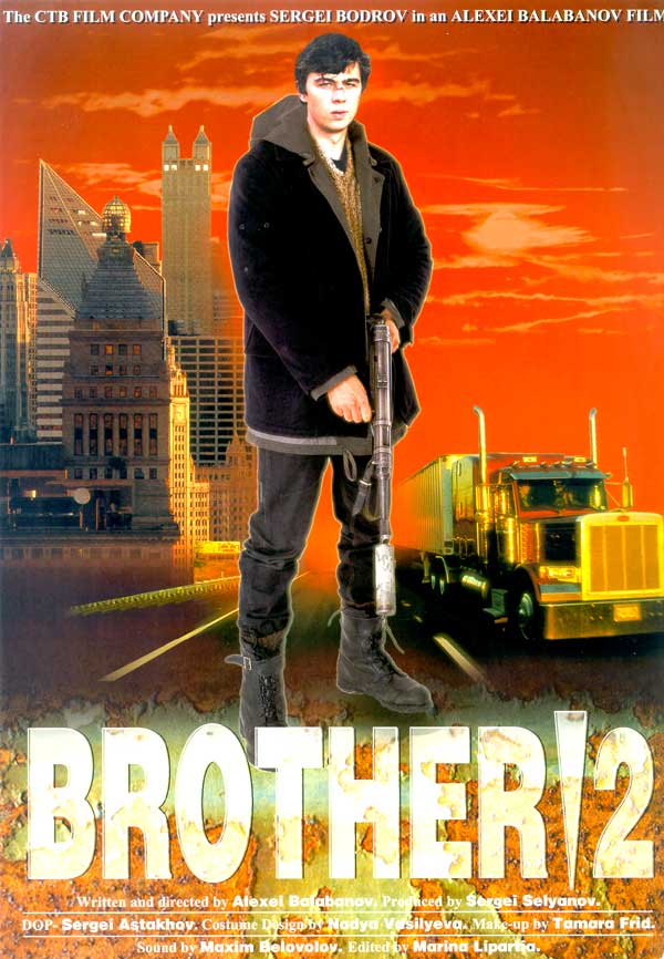 Brother 2 (Brat 2) Poster