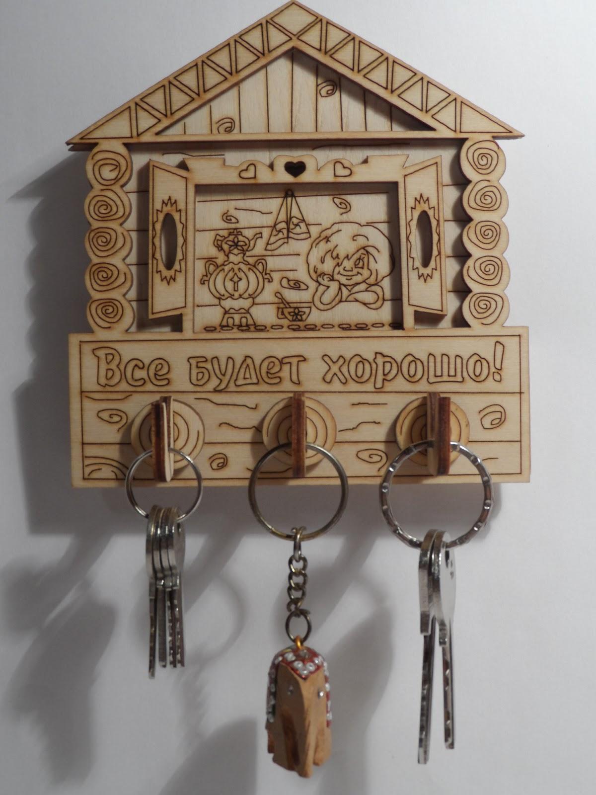 Как сделать деревянную ключницу своими руками