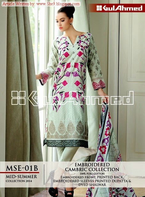Eid Ul Azha Dresses with Prices