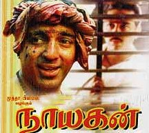 Watch Nayagan (1987) Tamil Movie Online