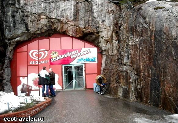 Схема аквапарка Серена: