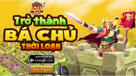thoi-loan