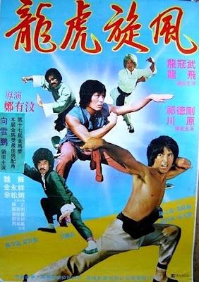 El Trio Dinamita (1982)